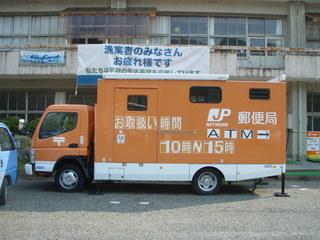 P5091729.JPG