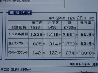 PC201901.JPG